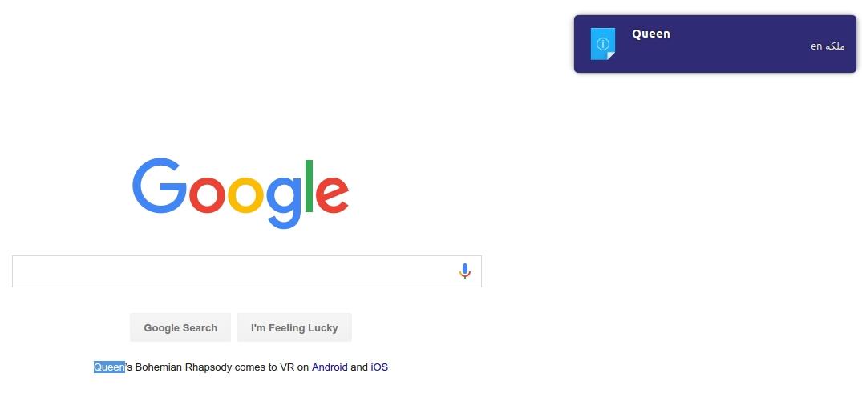 استفاده از گوگل ترنسلیت در نوتیفیکیشن لینوکس